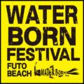 Water Born Festival ~海で元気になろう!~